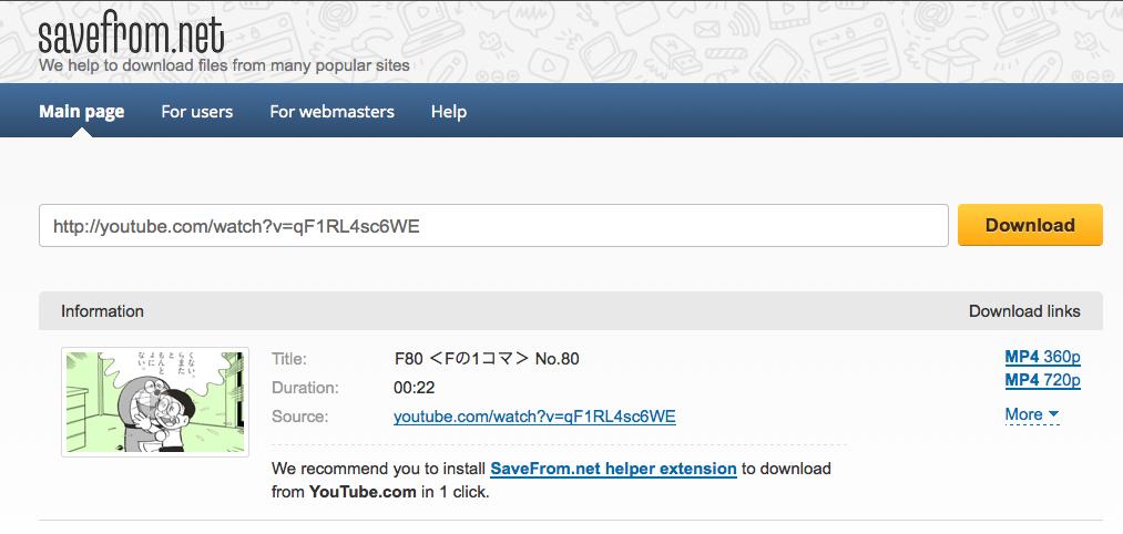 download-youtube-mudah-cepat-3